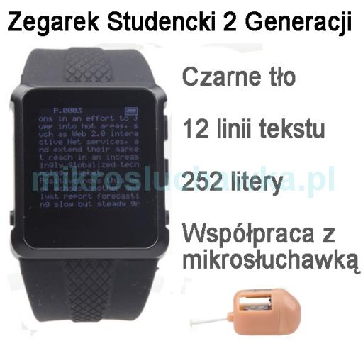 zegarek studencki 2 generacji